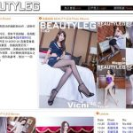 Beauty Leg Sale Price