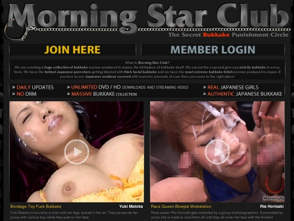 Morningstarclub.com Link Discount